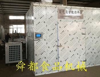 空气能智能烘干房